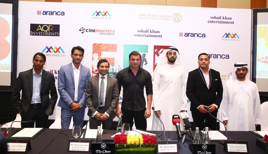 Bollwood Actor Sohail Khan ( 4th from left) with other spokespeople at the EFB Press Conference